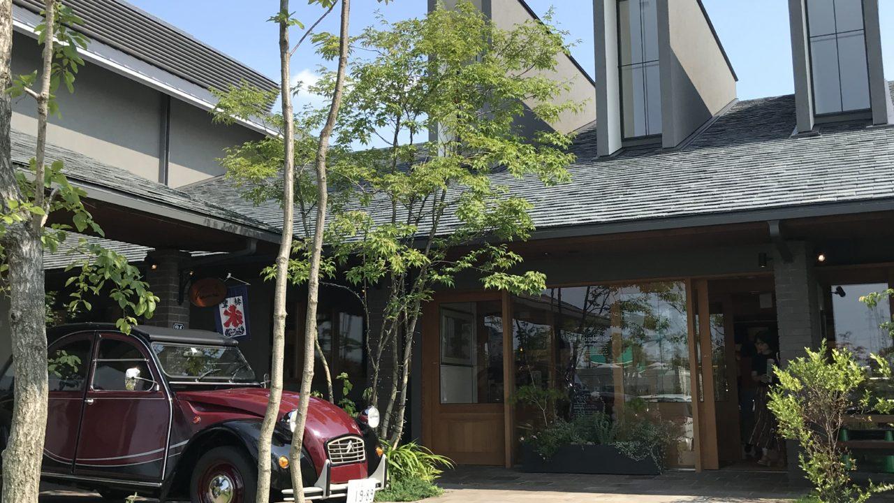 岐阜の洋菓子店・フランボワーズ
